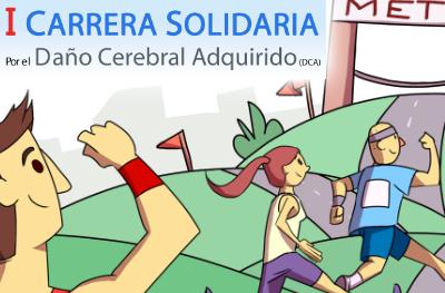 I CARRERA POR EL DAÑO CEREBRAL